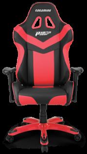 网吧HS08-RED椅